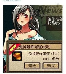 dnf私服网站发布网,138欢迎来叔村串串门糖发完了直接来村里吃吧